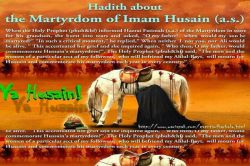 Imam Hussein, the biggest of the world is to reform society and save lives against the unjust rule of mr.Yazid stand , thirst could break his resistance And all the friends and suckling baby on the way , but the resistance martyr Imam Hussein was not willing to give up