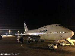 بوئینگ 747 ایران ایر Boeing 747SP Special Performance فرودگاه امام خمینی تهران