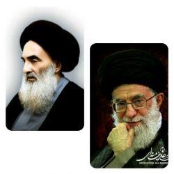 با #این #دو #مرد #دنیای #تکفیری #ها #میلرزد #میلرزد #که #هیچی # #وحشت #میکند لطفا #مطالب #مارو #با #ذکر #منبع #نشر #دهید. @alavion_ir