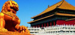 دیدنی های چین کشور چین جدا از صنعتی بودن و وجود جمعیت زیاد در کشور دارای دیدنی های بسیار زیاد و معروفی نیز میباشد . مردمان کشور چین به شدت مهمان نواز و خونگرم هستند . منبع : http://tourbartar.com/%D8%AF%DB%8C%D8%AF%D9%86%DB%8C-%D9%87%D8%A7%DB%8C-%DA%86%DB%8C%D9%86/