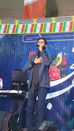 اجرای 21بهمن اصفهان