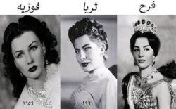 همسران شاه (محمدرضا پهلوی)  کامنت لطفا...
