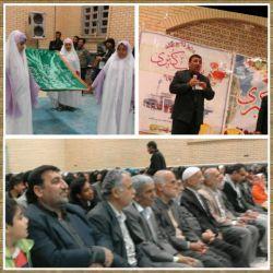برنامه امشب کربلایی حسن توزی در مسجد حضرت زینب (س)