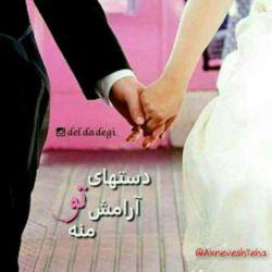عاشقانه های منو تو