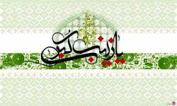 ولادت حضرت زینب کبری (س)مبارک بااااد...
