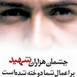 ♥شهید مهدی زین الدین♥