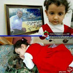 دختر مدافع حرم که با بوی پیراهن بابا خوابش برده ... السلام علیک یا رقیه بنت الحسین(علیهم السلام)