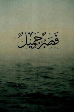 من این حروف نوشتم چنان که غیر ندانست //تو هم ز روی کرامت چنان بخوان که تو دانی // #حافظ