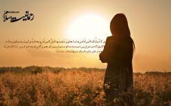 رحمانیت اسلام2 زن همچون گل است...