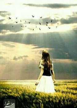 زندگی زیباست ... بیا با تلخی هایمان نا زیبایش نکنیم!  رسم همدلی و محبت شاید نزد بعضی ها از یادها رفته بیا ما این رسم زیبا را از یاد نبریم!  لحظه های زندگی گاه تلخ است و گاه شیرین از تلخی ها و شیرینی های زندگی درس بگیریم و یادمان باشد که با تلخی ها ، میزان شکیبایی ما را خداوند می آزماید و با شیرینی ها میزان شایستگی ما را که آیا لایق بهترینها هستیم یا نه؟ ...