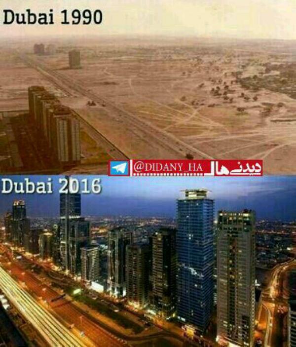 دبی در کمتر از سه دهه T____T...