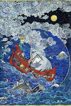 چه باک از موجِ بحر آن را که باشد نوح کشتی بان