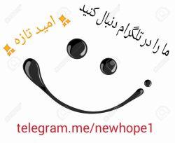 telegram.me/newhope1