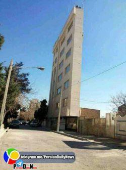 باریکترین ساختمان ایران درمشهد