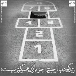 #قرآن
