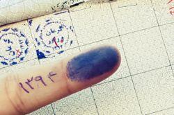 من اولین رای مو دادم!