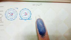اولین رأی