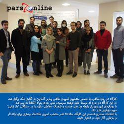 کارگاه دو روزه نقاشی، با حضور منتخبین کمپین نقاشی پارس آنلاین در گالری نک برگزار شد.