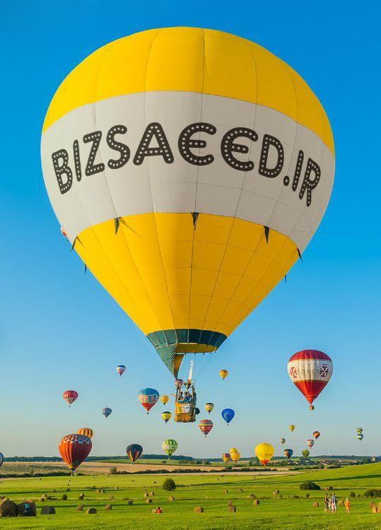 رویایتان را با ما به پرواز درآورید  http://bizsaeed.ir