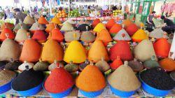 #بازار