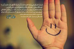رحمانیت اسلام خندیدن و خنداندن