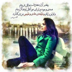 salam bacheha adress instagram man; shsara88