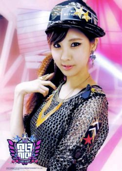 سعو هیون در گروه اس ان اس دی