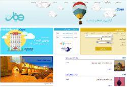 ایران هتل پل  www.iranhotelpol.com