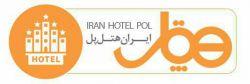 ایران هتل پل