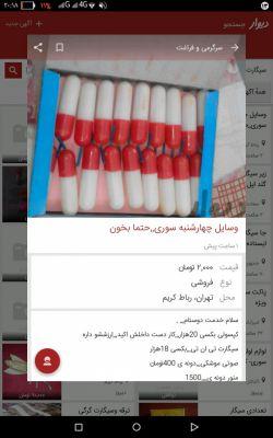 خخخ.توی دیوار، سیگارت و کپسول چارشنبه سوری میفروشن.....خدا بخیر کنه امسال رو.
