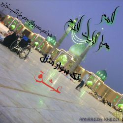 الهم صل علی محمد و ال محمد