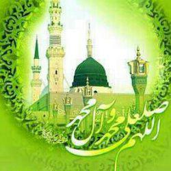 مبعث پیامبر اعظم صلی الله علیه و آله بر کلیه برادران مسلمان شیعه و سنی مبارک باد