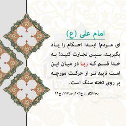 بعثه مقام معظم رهبری: وام بانکی برای تشرف به عمره اشکال شرعی دارد. http://reba.ir/top-stands