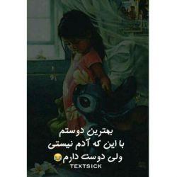 @saye.rad  @saraaaa.m  @sara1200 @  @soosoole00  @farial.banoo  @hasti1379  @sarahfullmoon   TAG#