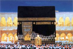 لبیک اللهم لبیک     بیت الحرام #islam #imamali
