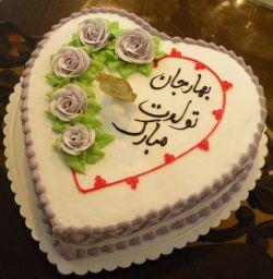 فرا رسیدن سالروز تولدت را..  در گوش قاصدک های عشق و زندگی زمزمه خواهم کرد..  تا برف زمستانی از شوق حضورت بهار را لمس کند  بهارم!بهارت مبارک:)@bahar_1