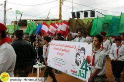 برنامه سالگرد شهدای انفجار حسینیه معرکه به دست #رژیم_صهیونیستی که با هدف نابودی مجاهدین #حرکت_امل شهید #خلیل_جرادی و #محمد_سعد انجام داده بود، در روستای معرکه برگزار شد.