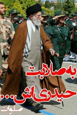 چشم بد دور، عمرتان بسیار  کس نبیند ملالتان آقا! ما نمردیم خون دل بخوری تخت باشد خیالتان آقا!  #جانم# فدای# رهبر  #رهبر# فقط #سید #علی