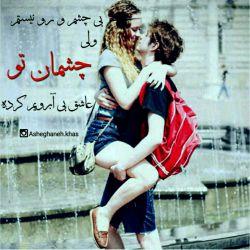 عاشقانه ترین طلوع برای من دیدن باز شدن چشمان تو بعد از یک خواب ناز است . دوستت دارم ♡