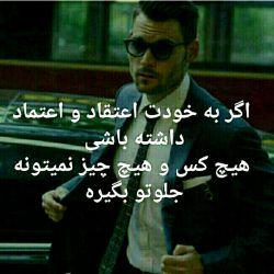 هیچ کسی جلو دار موفقیت من نیست ^_^