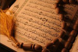 خدایا من به عنوان بنده حاجتم را گفتم  امیدوارم اگر قرار به برآورده نشدنش هست  از حکمت تو باشد تا بی لیاقتی من . . .