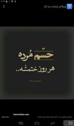 هه:'(