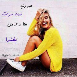 @asaleabji   :* ^^