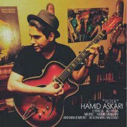 Hamid Askari - Roya-
