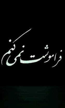 """فِـک کُنْ اَگع اِمْشَـْب """"مَـنْ"""" بِـمیرَمْـ ..  سِـوُمَمْـ میشـع #عیدت .. :)"""
