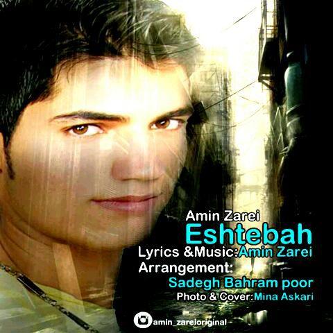 دانلود از سایت های موزیک پارسی