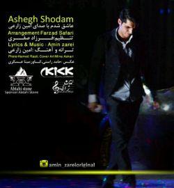 دانلود از معتبرترین سایت های موزیک پارسی