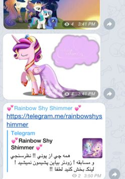 كانال جدیدم در تلگرام بیاید پشیمون نمیشوید لینكش https://telegram.me/rainbowshyshimmer