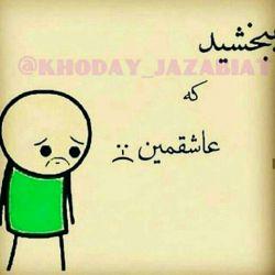 ببخشید:-(