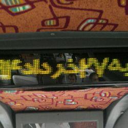 ساعت درون اتوبوس درتاریخ متوقف شده، مثل شهدا که مانده اند و ما رفتیم، و حالا میرویم به زیارتشان در راهیان نور